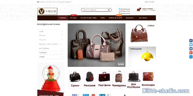 Online shop of suitcases