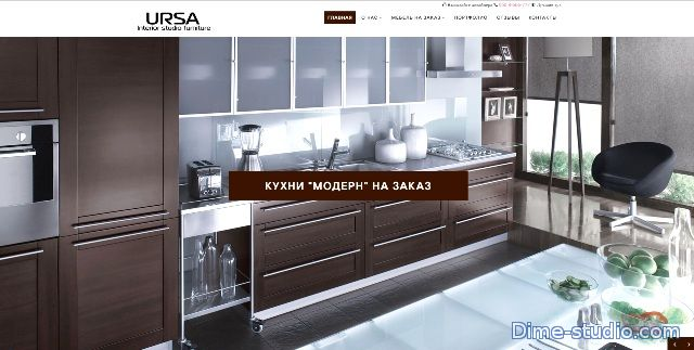 Website creation of a furniture factory