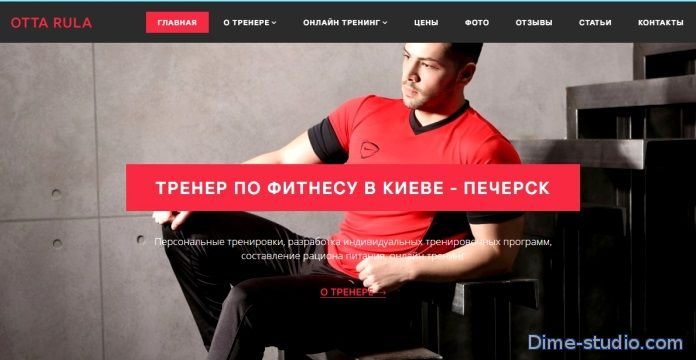 Website creation fitness club